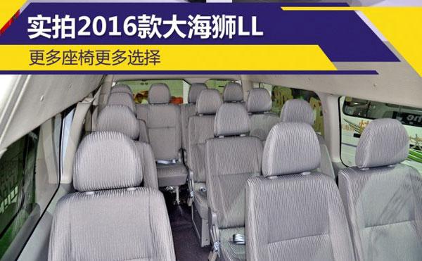 18座包车旅游青海湖