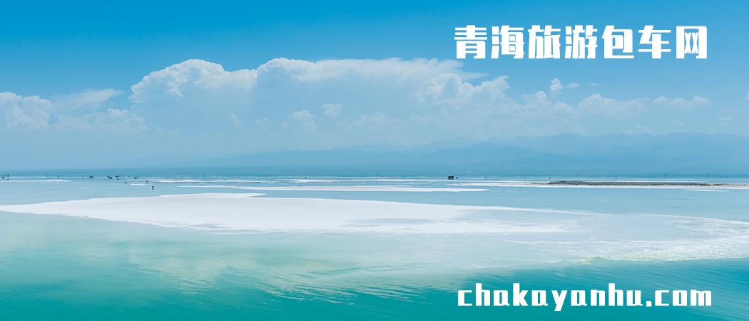 2021年青海湖哪些景点已经关闭?